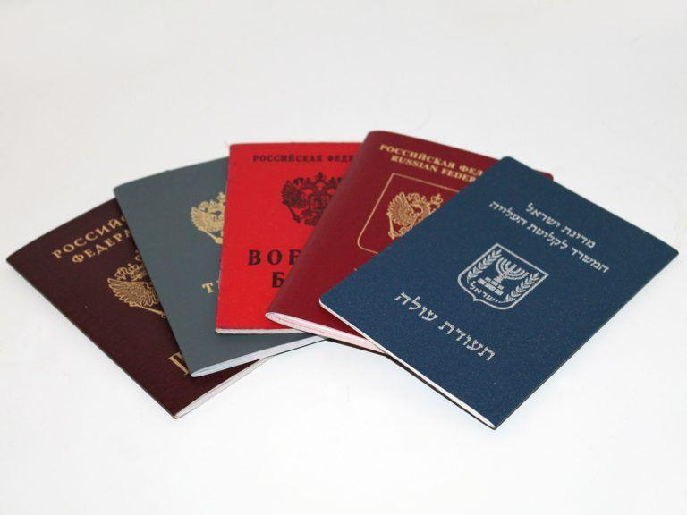 passport-2442845_1920