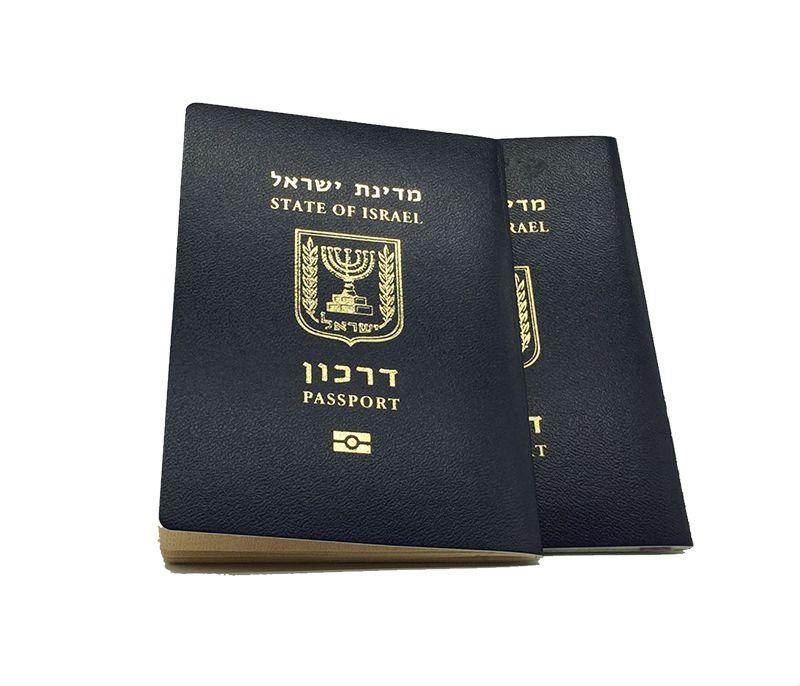 אזרחות ישראלית לתושבי מזרח ירושלים