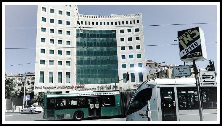 בניין שערי העיר ירושלים