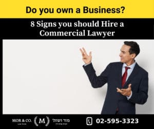 commercial lawyer in israel