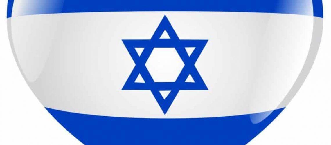 אוהבים את ישראל