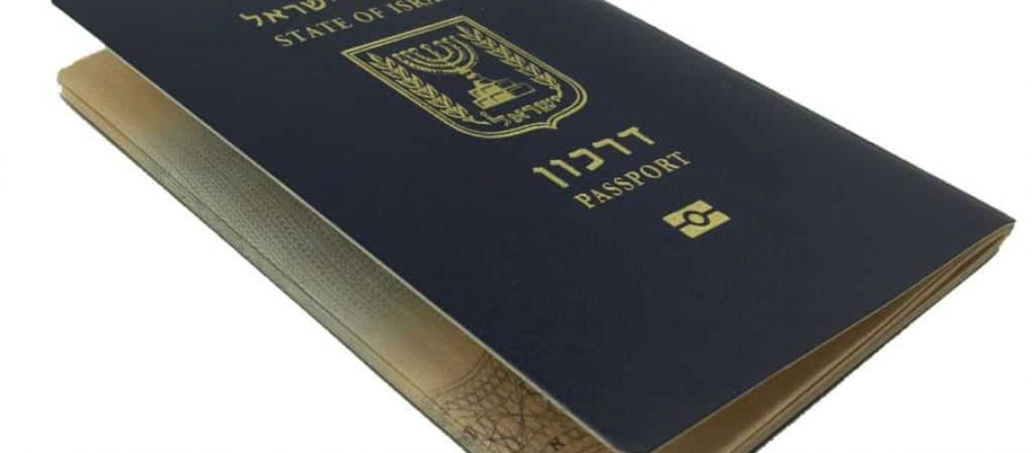 الجنسية الإسرائيلية لسكان القدس الشرقية